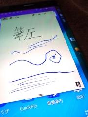 GTE_07.jpg