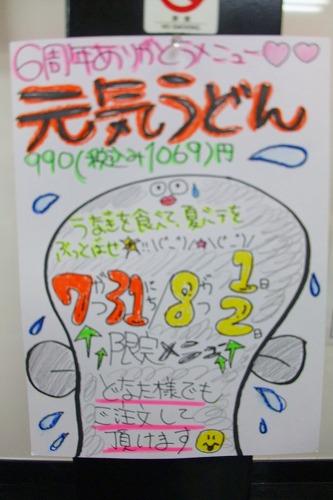 DSCF8825.jpg