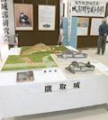 内ヶ磯窯展2014-2