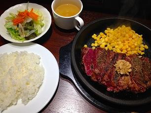0218いきなりステーキ@ランチ