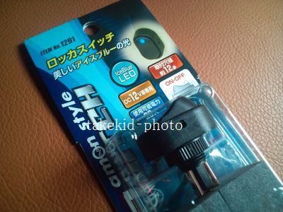 FC-2265.jpg