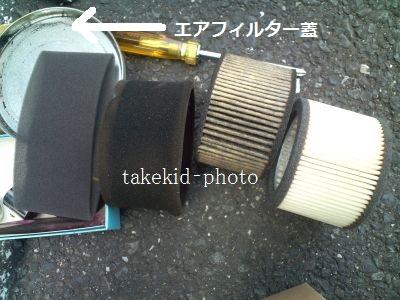 FC-2269.jpg
