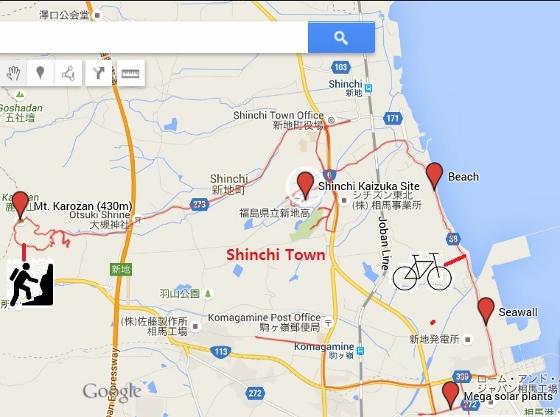 20150724新地町 (560x417)