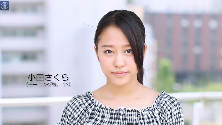 「ハロ!ステ#124」モーニング娘。'15 小田さくら