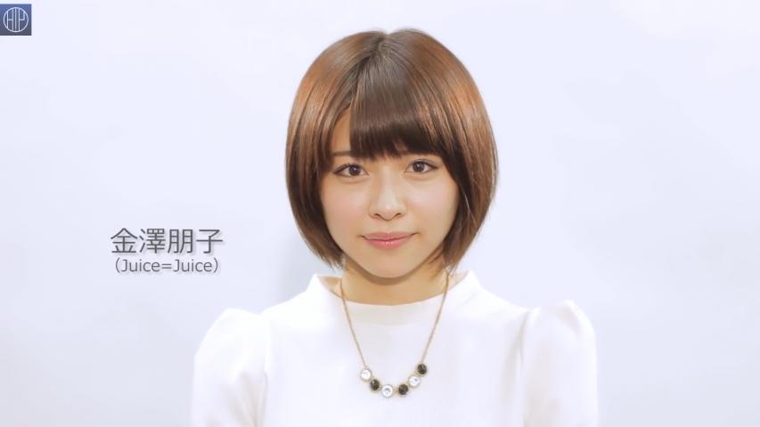 「ハロ!ステ#128」Juice=Juice 金澤朋子