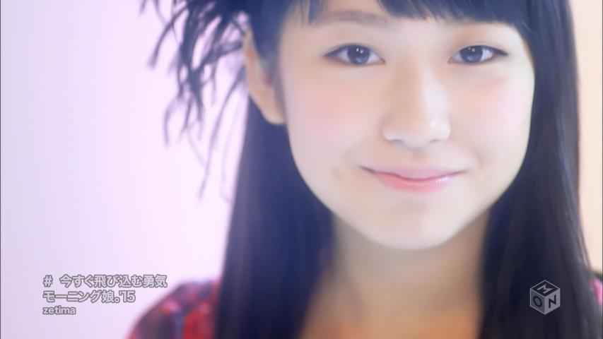 「今すぐ飛び込む勇気」モーニング娘。'15 野中美希