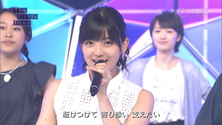 「The Girls Live」モーニング娘。'15 鈴木香音
