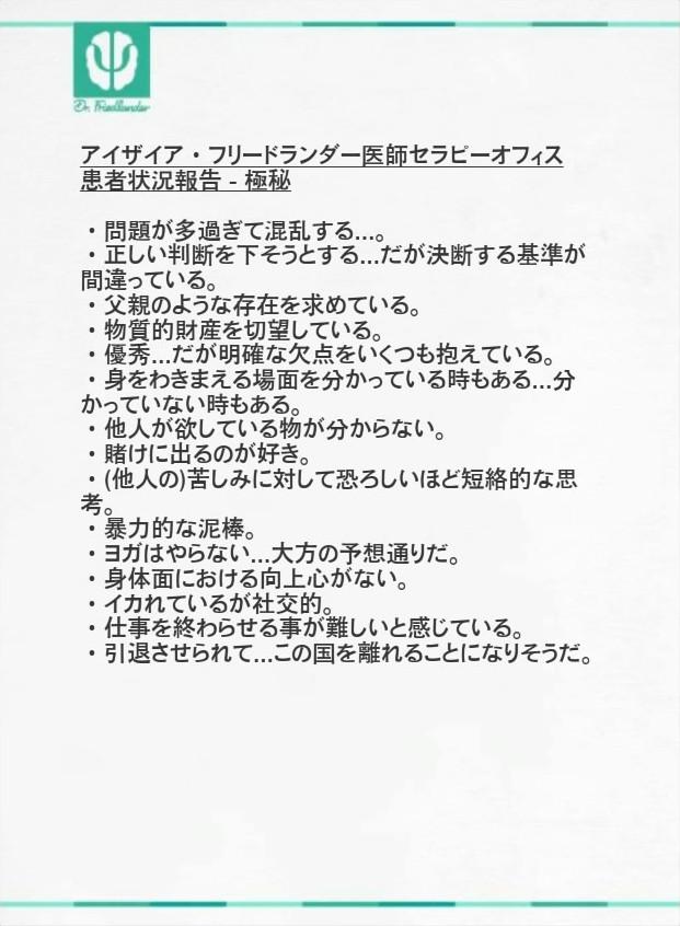 [PS4]グランド・セフト・オートV