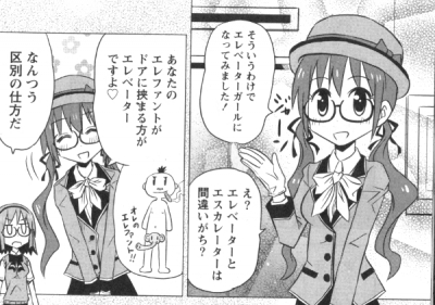 2015-07-07 キスカ告知2