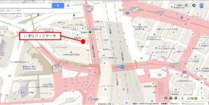 いきなり!ステーキ新宿西口店周辺GMAP