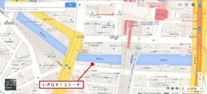 いきなり!ステーキ秋葉原万世橋店周辺GMAP
