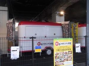 B1グランプリ食堂ワゴン①
