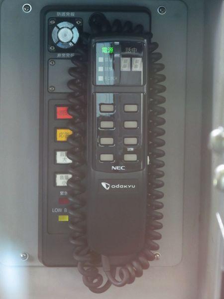 東京メトロ・小田急兼用列車無線受話器。小田急の列車無線デジタル化に対応した新型。