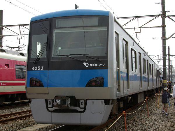 小田急4000形(2009年10月19日小田急ファミリー鉄道展にて)
