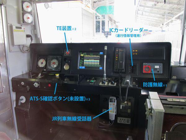 設置された機器の一覧