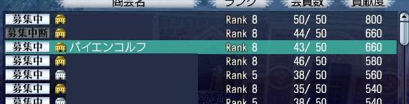 071215 235034
