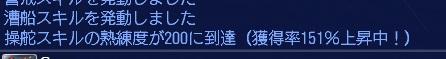 201508080326.jpg