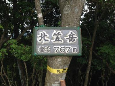 s_IMG_4889.jpg