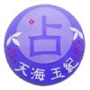 tamaki-logo-P.jpg