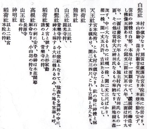 150626kashiwa02.jpg