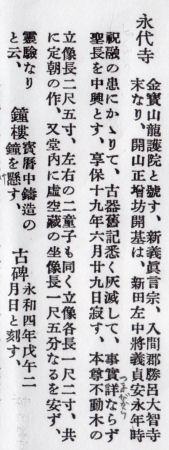 150626kashiwa21.jpg