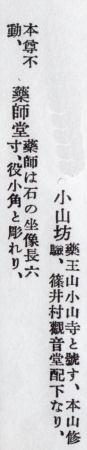 150626kashiwa31.jpg