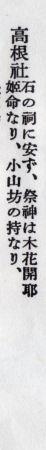 150626kashiwa32.jpg