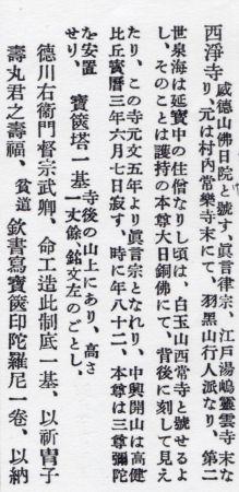 150626kashiwa39.jpg