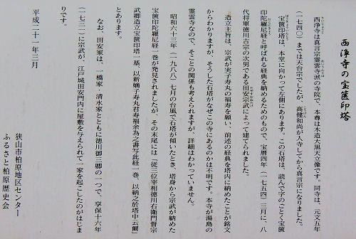 150626kashiwa44.jpg