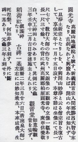 150626kashiwa46.jpg