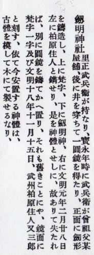 150626kashiwa53.jpg