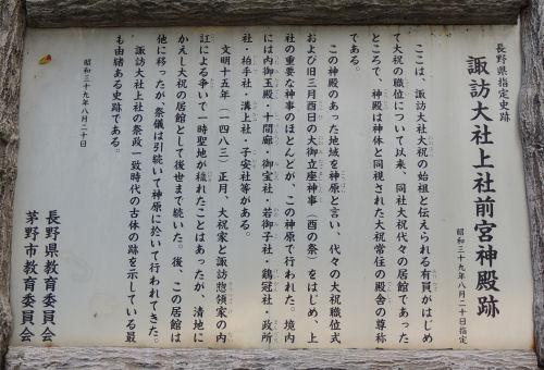 150718suwa04.jpg