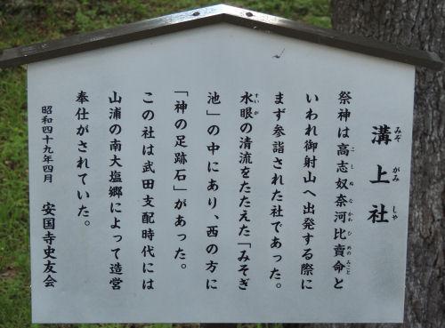 150718suwa06.jpg
