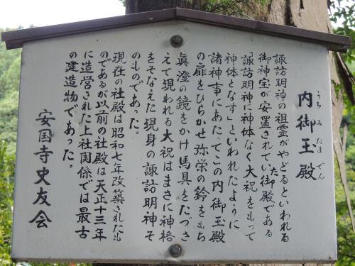 150718suwa22.jpg