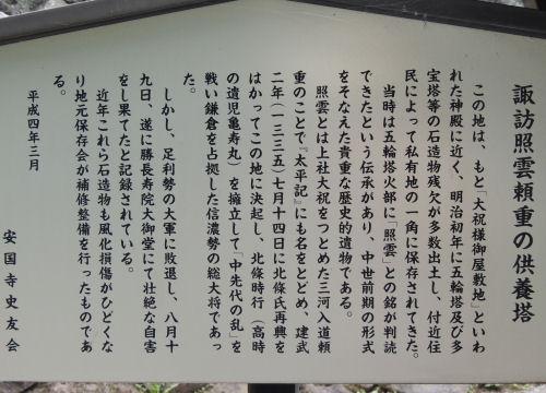 150718suwa60.jpg