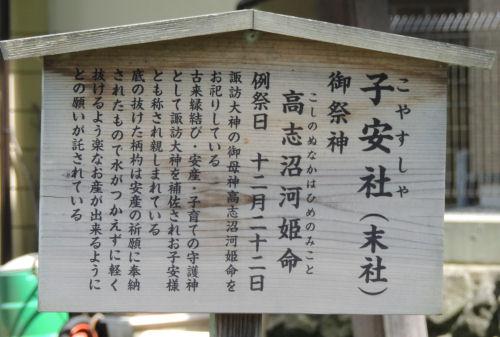 150718suwa62.jpg