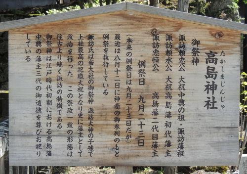 150721suwa66.jpg