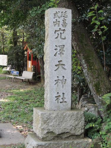 150731anazawa01.jpg