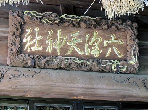 150731anazawa14.jpg