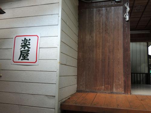150731anazawa22.jpg