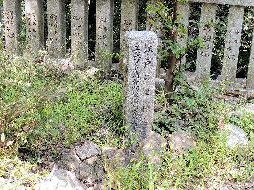150731anazawa23.jpg