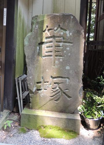 150731anazawa28.jpg
