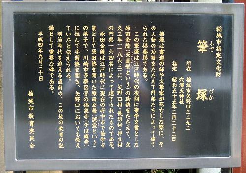150731anazawa29.jpg