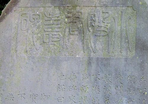 150731anazawa32.jpg