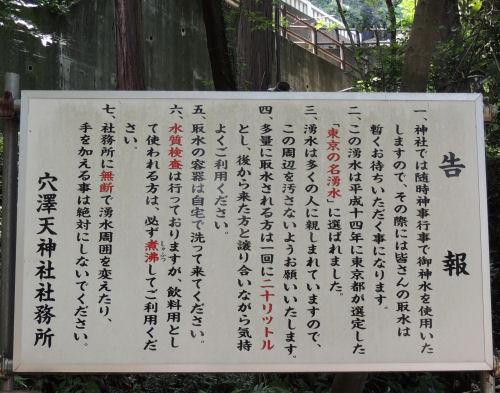150731anazawa48.jpg