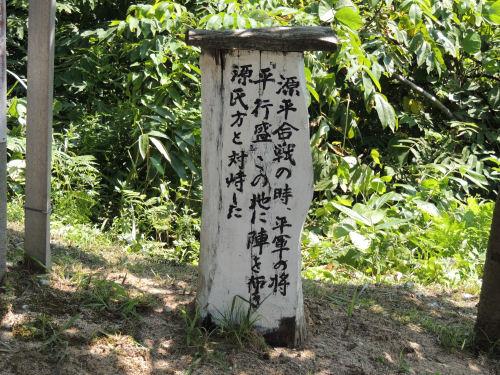 150806kurikara04.jpg