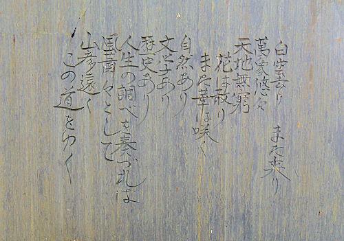 150806kurikara16.jpg