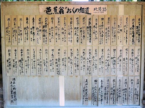 150806kurikara18.jpg