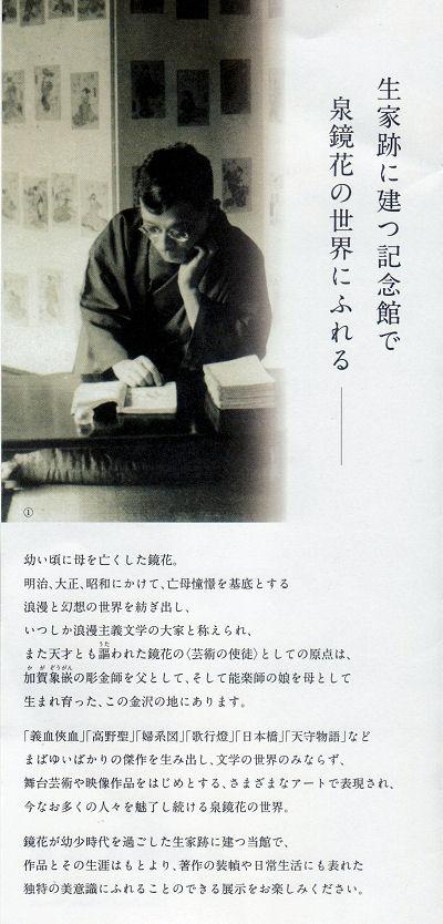 150808kyouka11.jpg