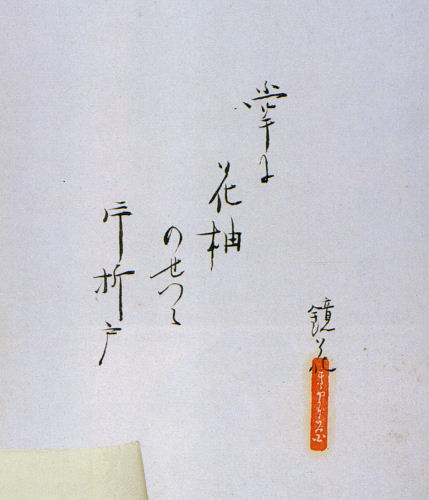 150808kyouka12.jpg